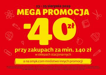 Mega promocja – 40 zł przy zakupach za min. 140 zł w sklepie SMYK