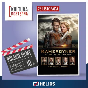 Kultura Dostępna w kinie Helios – czyli bilet za jedyne 10zł!
